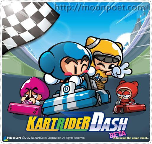 跑跑卡丁車免下載遊戲直接玩的FB版 Kartrider Dash