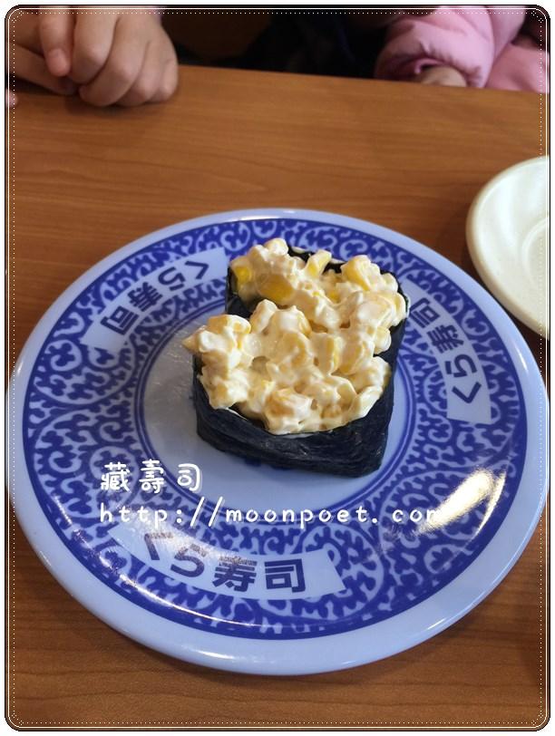 kura_sushi_11