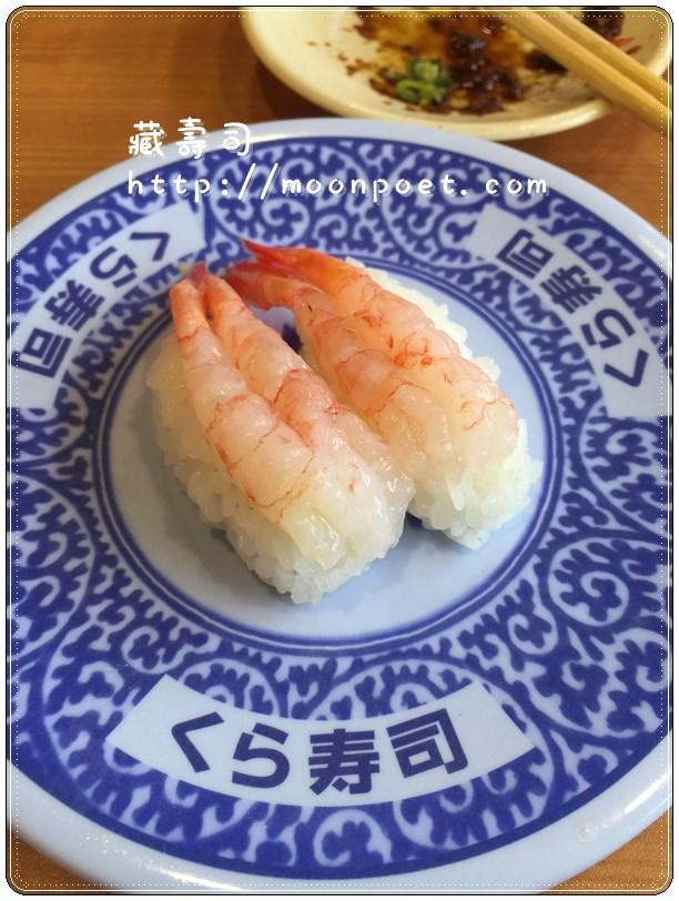 kura_sushi_20