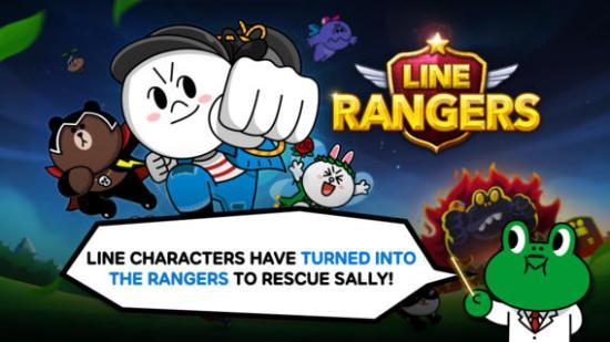 line_rangers_3