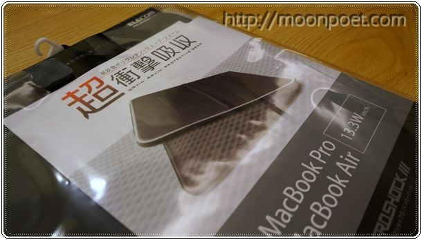 筆電防震袋推薦 zeroshock筆電包 超衝擊NB內袋系列