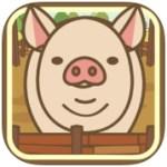養豬場遊戲 一起來成為手機豬農吧