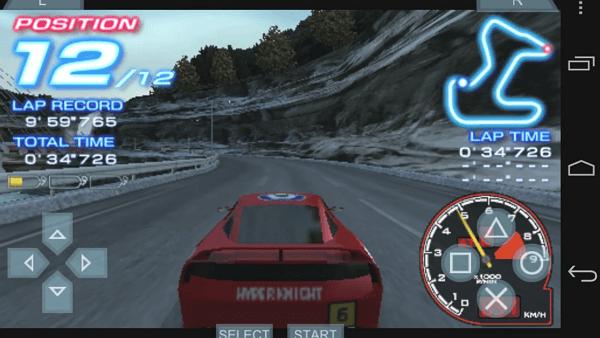 PSP模擬器下載 – PPSSPP (PSP emulator)