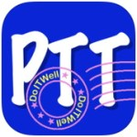 ptt瀏覽器下載 – 批踢踢快訊(PTT News) 免登入可離線閱讀