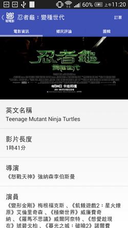 ptt_watch_movie_002