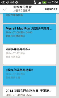 runner_006