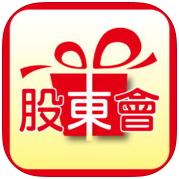 stock_gift_1
