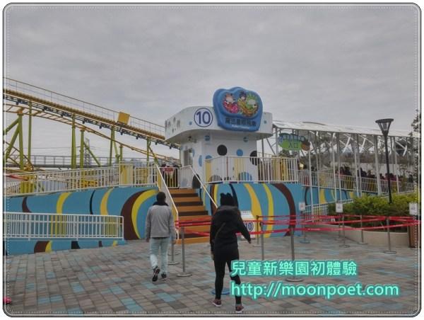 taipei_childrens_amusement_park_0001