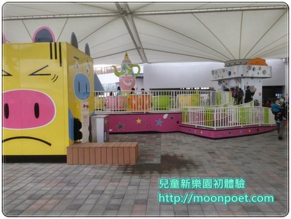 taipei_childrens_amusement_park_0004