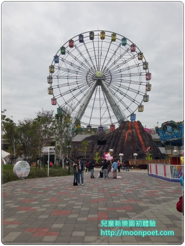 taipei_childrens_amusement_park_0012