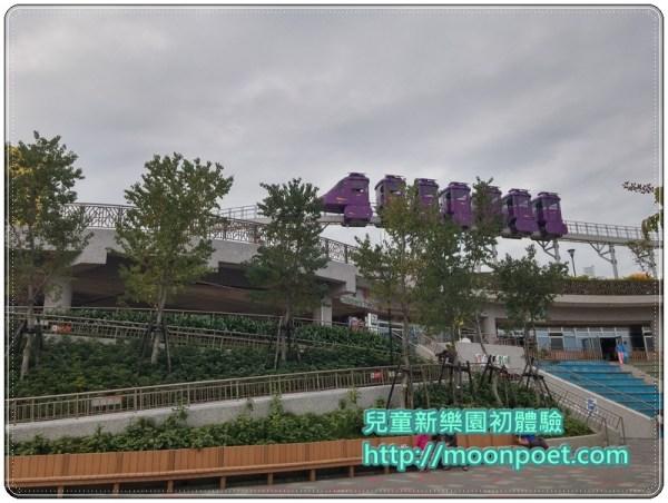 taipei_childrens_amusement_park_0017
