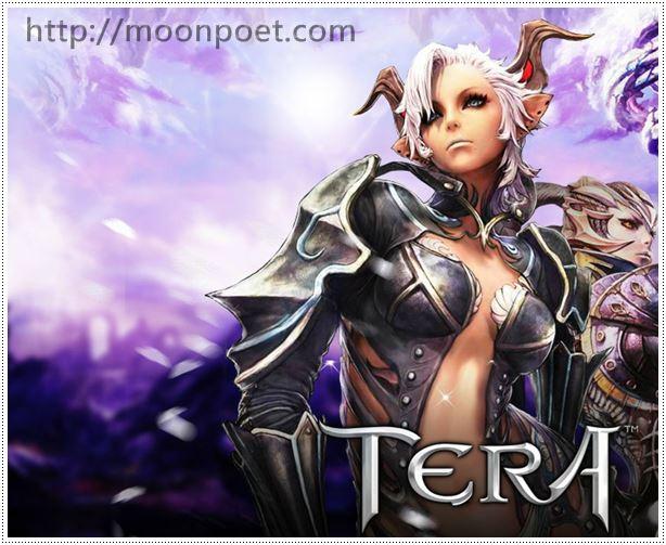 tera online下載點   tera遊戲下載