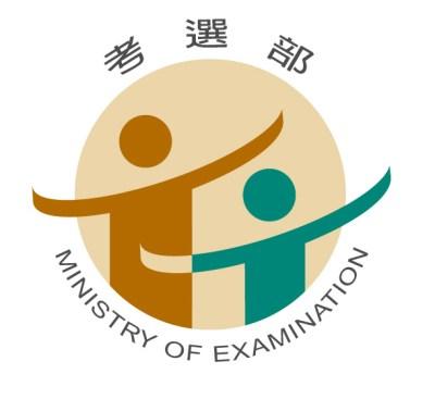 高考榜單查詢系統