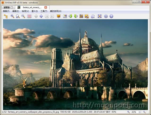 XnViewMP 照片瀏覽軟體 免安裝中文版下載