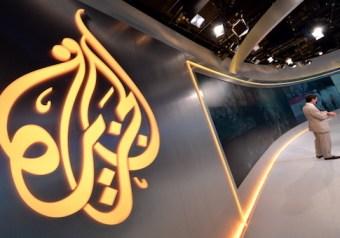 Israel Shuts Down Al Jazeera for Inciting Violence