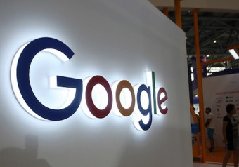Google Won't Tell Congress If It's Working With China on Censored Search Engine