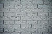 Image of Decorative grey brick background