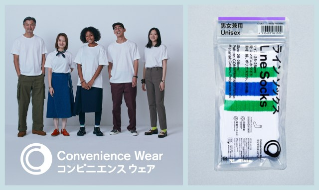 "FamilyMart Japan Launches Own Clothing Line Called ""Convenience Wear"""