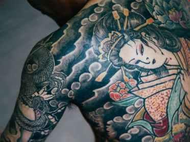 What's in a Yakuza Tattoo?