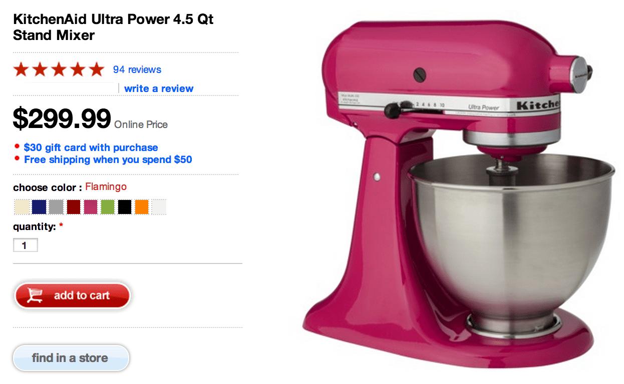 kitchen aid coupons sponge kitchenaid ultra power 4 5 qt stand mixer as low 242
