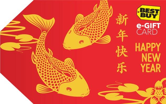 Best Buy Lunar New Year eGift Card