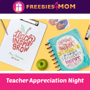 Teacher Appreciation Night at Walmart 7/13