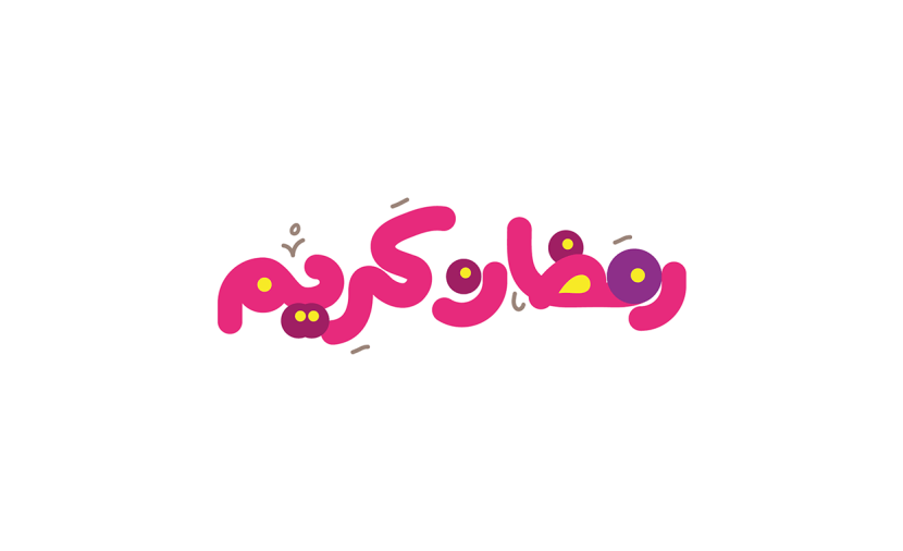Ramadan Candy : Free Arabic Typeface
