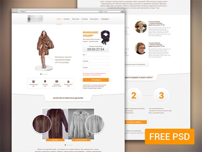 Furfur : Free Landing Page PSD Template