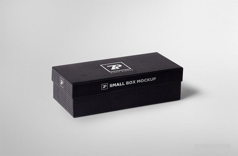 Gift Box Mockup PSD