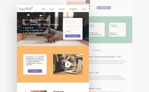 Free School Education PSD Web Template
