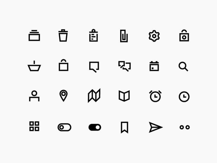 Free Minima Line Icon Sketch