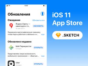 iOS 11 Apple App Store