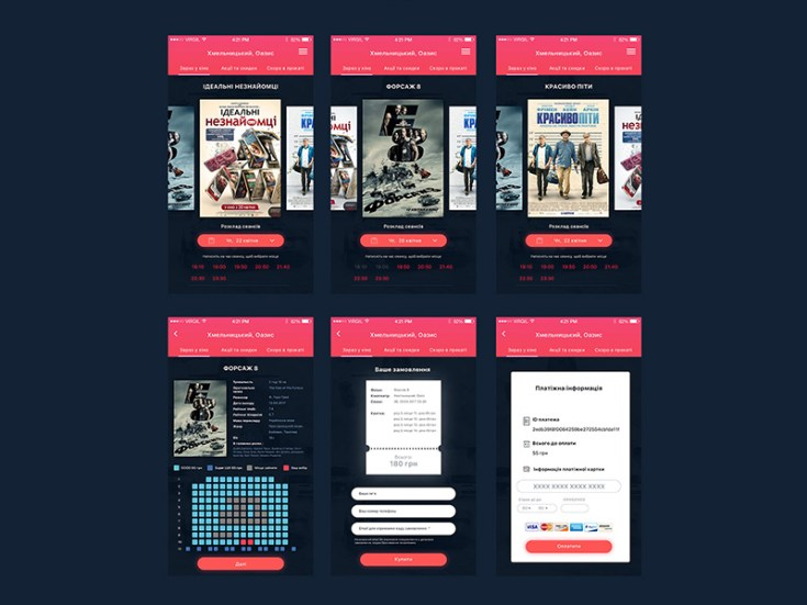 Free Movie App UI Screens Template