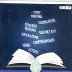 Download & Read Free Book Online English Grammar Composition 9th  &10th Complete Book