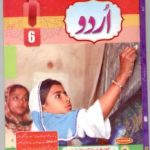 6th Class Urdu Book Download Free and Read Online