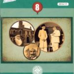 Download Free Complete Book Online  History Book For Class 8th