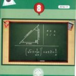 Mathematics Complete Book For Class 8th Download Free