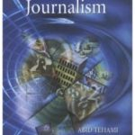 Download Free PDF Book Competitive Journalism Written by Abid Tehami New Edition