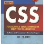 Download Free Complete Papers CSS SYLLABUS AND COMPULSORY PAPERS New Edition