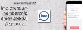 imo-premium