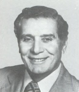 Abraham Kazen Jr., usually known as Chick Kazen (January 17, 1919 – November 29, 1987), was a U.S. Representative from Texas's 23rd congressional district, the first to serve in that particular position. Elected in 1966, Kazen served until 1985, having been defeated in the 1984 Democratic primary election by Albert G. Bustamante.