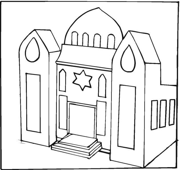 Synagogue Clip Art