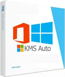 KMSAuto Net 2016 v1.4.9 Portable