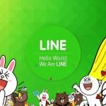 Line App APK 4.7.1 Download Free