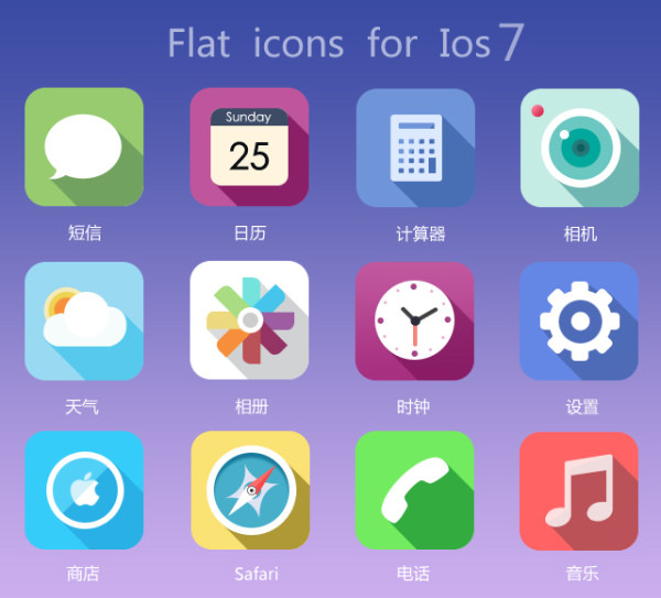 Flat Icon For Ios 7  Icons Psd File Free Download