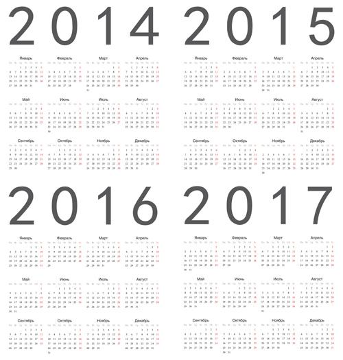 Exquisite calendar 2014-2017 vector free download