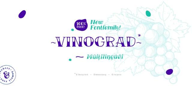 TM Vinograd Free Handwritten Typeface