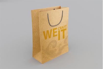 Shopping Craft Paper Bag Mockup