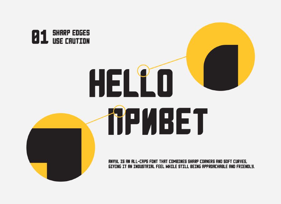 Anvyl Display Free Typeface