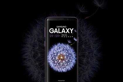 Samsung Galaxy S9 PSD Mockup